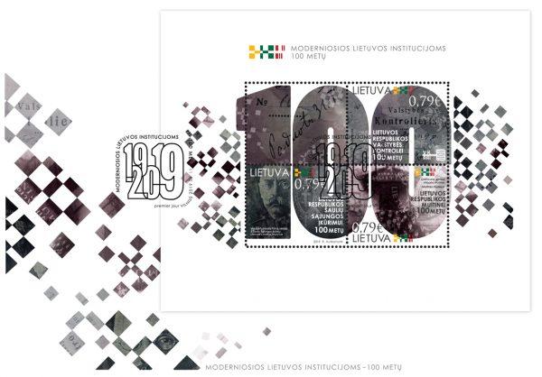 """Išleidžiamas pašto ženklų blokas """"Moderniosioms Lietuvos institucijoms – 100 metų"""""""