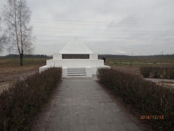 Rusijos kariuomenė buvo sustabdyta prie Kėdainių