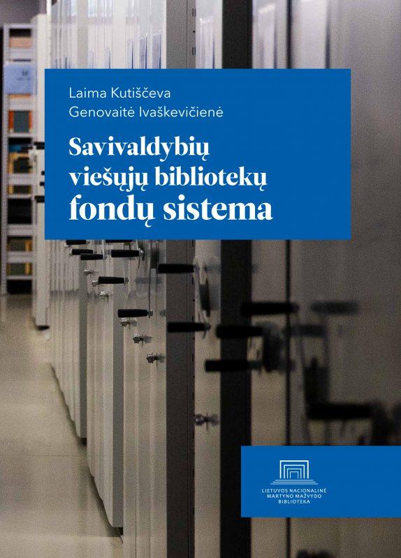 Naujas Nacionalinės bibliotekos leidinys savivaldybių viešųjų bibliotekų informacijos išteklių specialistams