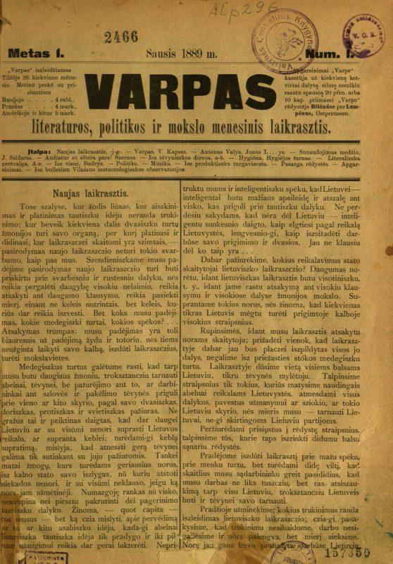 """Pirmasis """"Varpo"""" numeris"""
