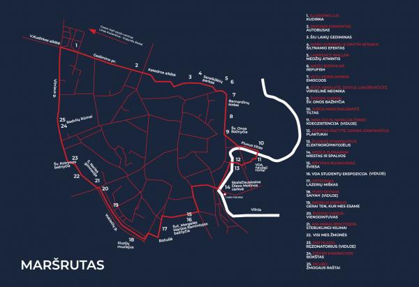 Šiandien prasidės pirmasis Vilniaus šviesų festivalis