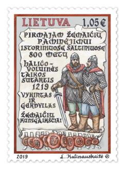 Žemaičiams pagerbti išleidžiamas pašto ženklas