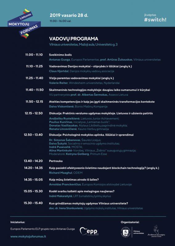 Lietuvos mokytojų forume – apie profesijos prestižą, darbo aplinką ir skaitmeninio amžiaus iššūkius