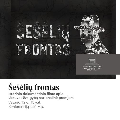 Vasario 12 d.: Nacionalinėje bibliotekoje – oficiali filmo apie Lietuvos žvalgybą premjera