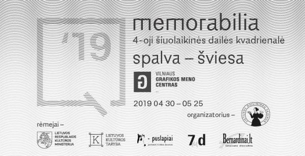 """4-osios šiuolaikinės dailės kvadrienalės """"Q19: Memorabilia. Įrašyti į atmintį"""" paskutinioji paroda vyks Grafikos meno centre. SPALVA-ŠVIESA"""