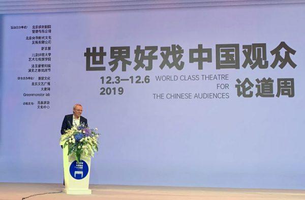Egidijus Stancikas – tarp stipriausių teatrų atstovų Kinijoje vykusiame forume