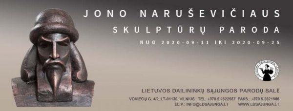 Jono Noro Naruševičiaus skulptūrų paroda