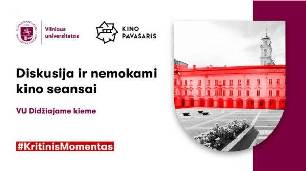 VU kviečia į nemokamus kino seansus ir diskusiją apie įvykius Baltarusijoje