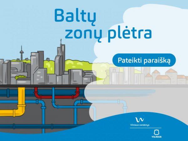 """""""Vilniaus vandenys"""" kviečia Vilniaus miesto centrinės dalies gyventojus jungtis prie centralizuotų miesto tinklų"""