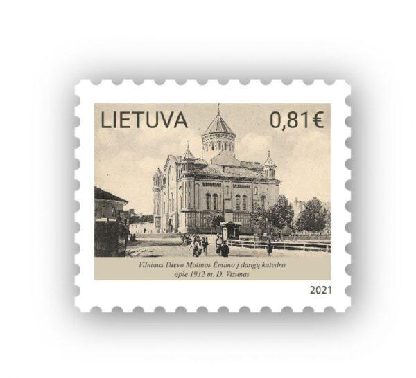 Pašto ženkle įamžinta viena seniausių Vilniaus miesto šventovių